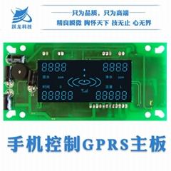 W3家用蘋果機物聯網控制器智能云控實時監測淨水機電腦板線路主板