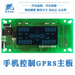 YL-W3 Intelligent Water Purifier IOT control board with APP