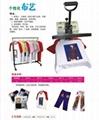 美言MY-SY 平板手压烫画机印花机皮革服装整烫机T恤图案38*38 2