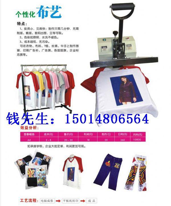 T恤印花图案烫印机器东莞美言 3