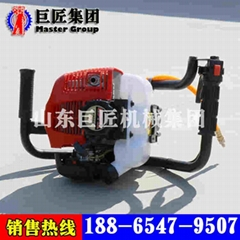BXZ-1 single person backpack Portable core drilling rig