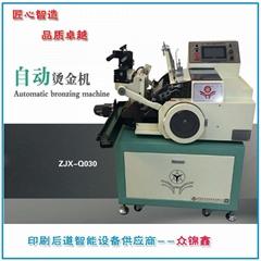 ZJX-Q030名片烫金机定制