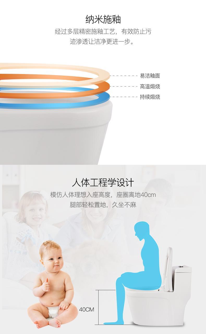 愛尚衛浴廠家直銷靜音節水馬桶 1