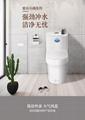 愛尚衛浴廠家直銷靜音節水馬桶 2