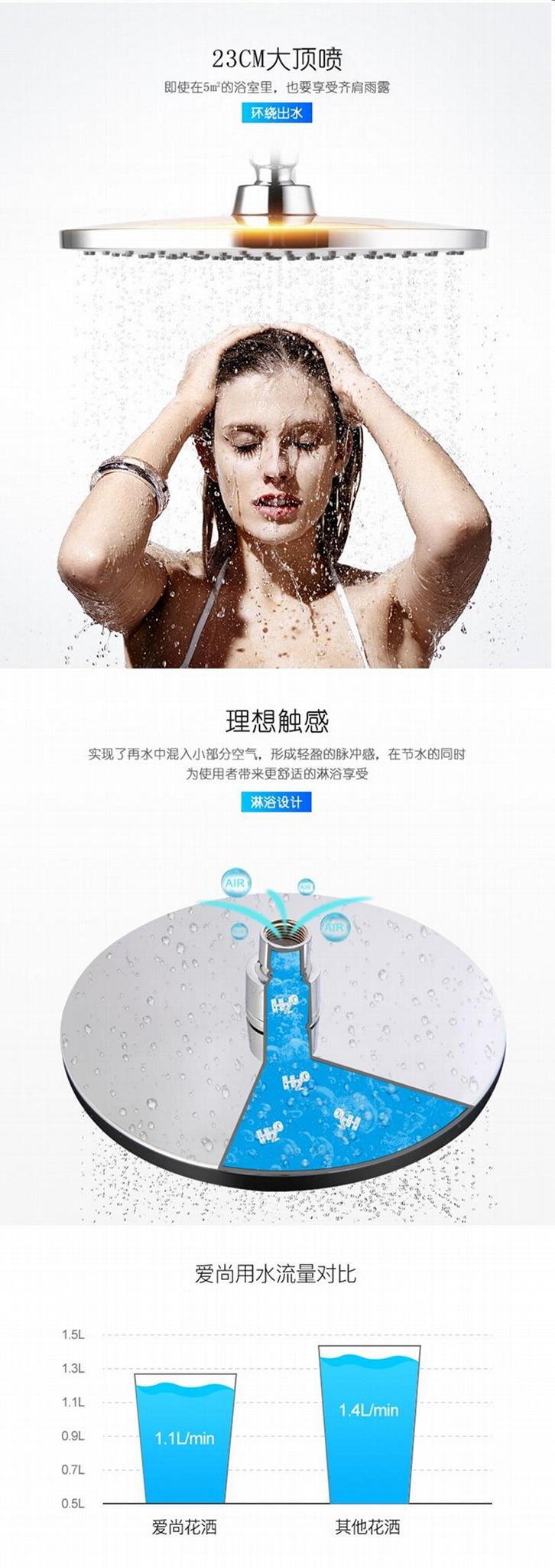 愛尚衛浴廠家直銷冷熱淋浴花灑套裝 2