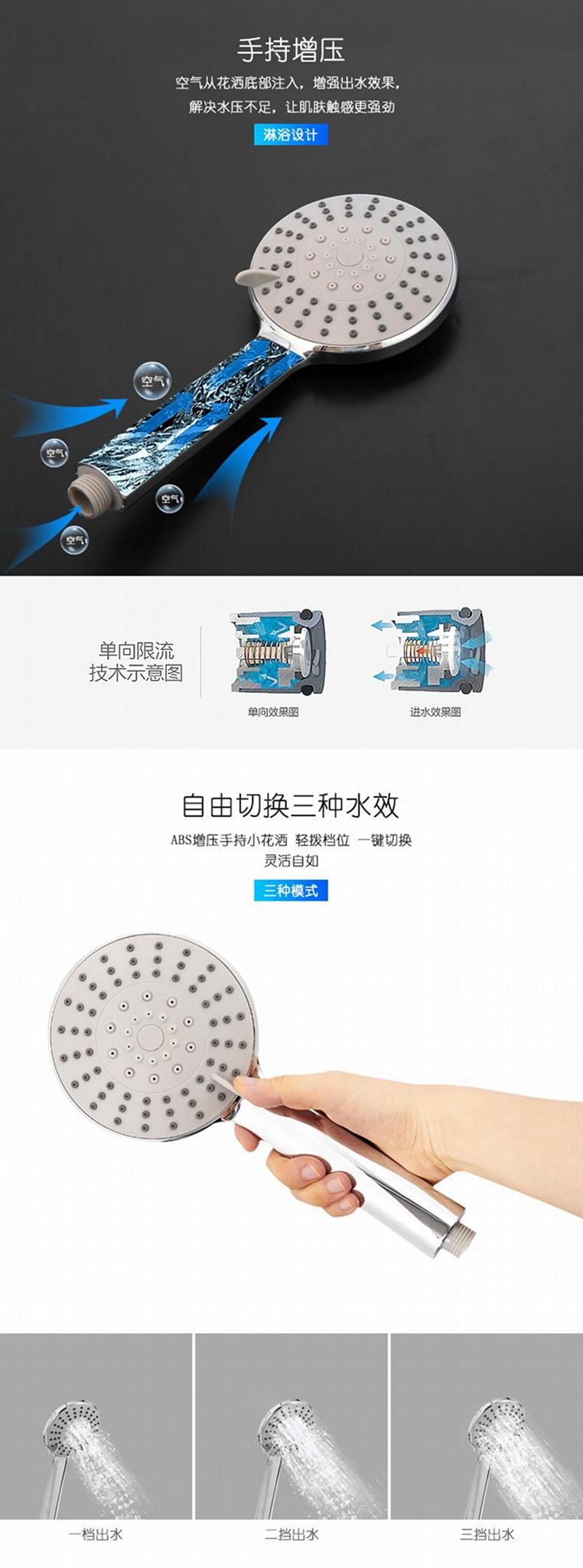 愛尚衛浴廠家直銷冷熱淋浴花灑套裝 3