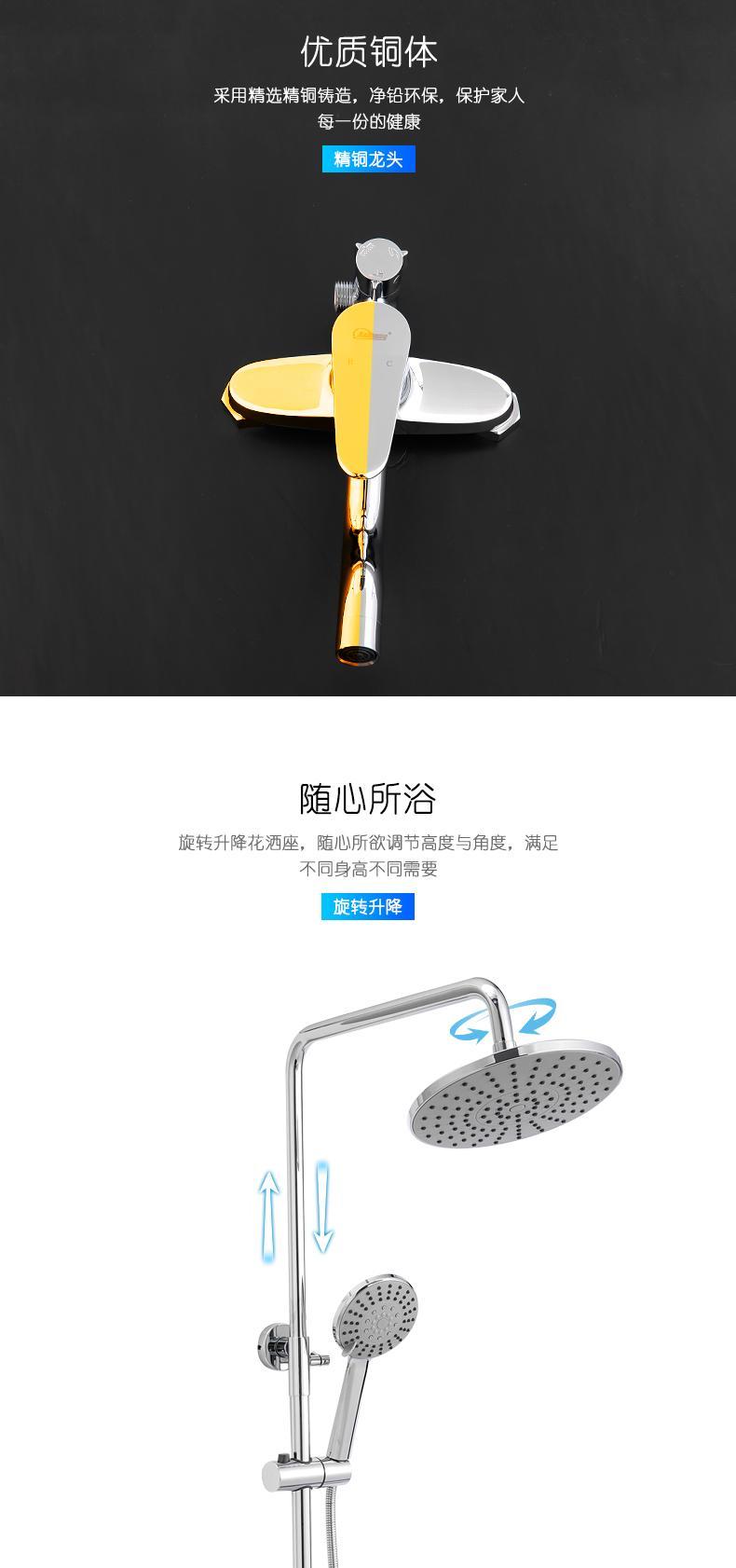 愛尚衛浴廠家直銷冷熱淋浴花灑套裝 5