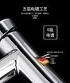 愛尚衛浴廠家直銷不鏽鋼面盆龍頭 3