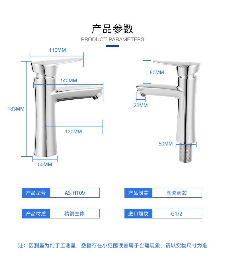 愛尚衛浴廠家直銷不鏽鋼面盆龍頭 4