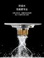 愛尚衛浴廠家直銷衛生間不鏽鋼地漏 2