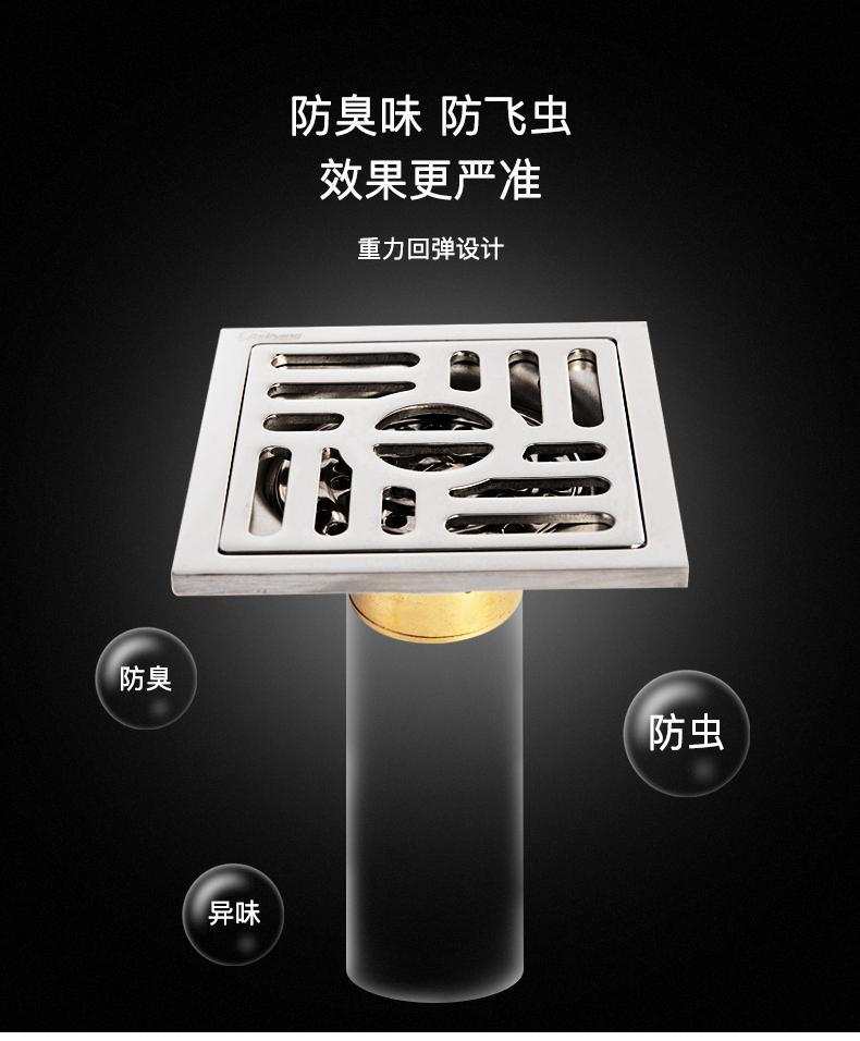 愛尚衛浴廠家直銷衛生間不鏽鋼地漏 4