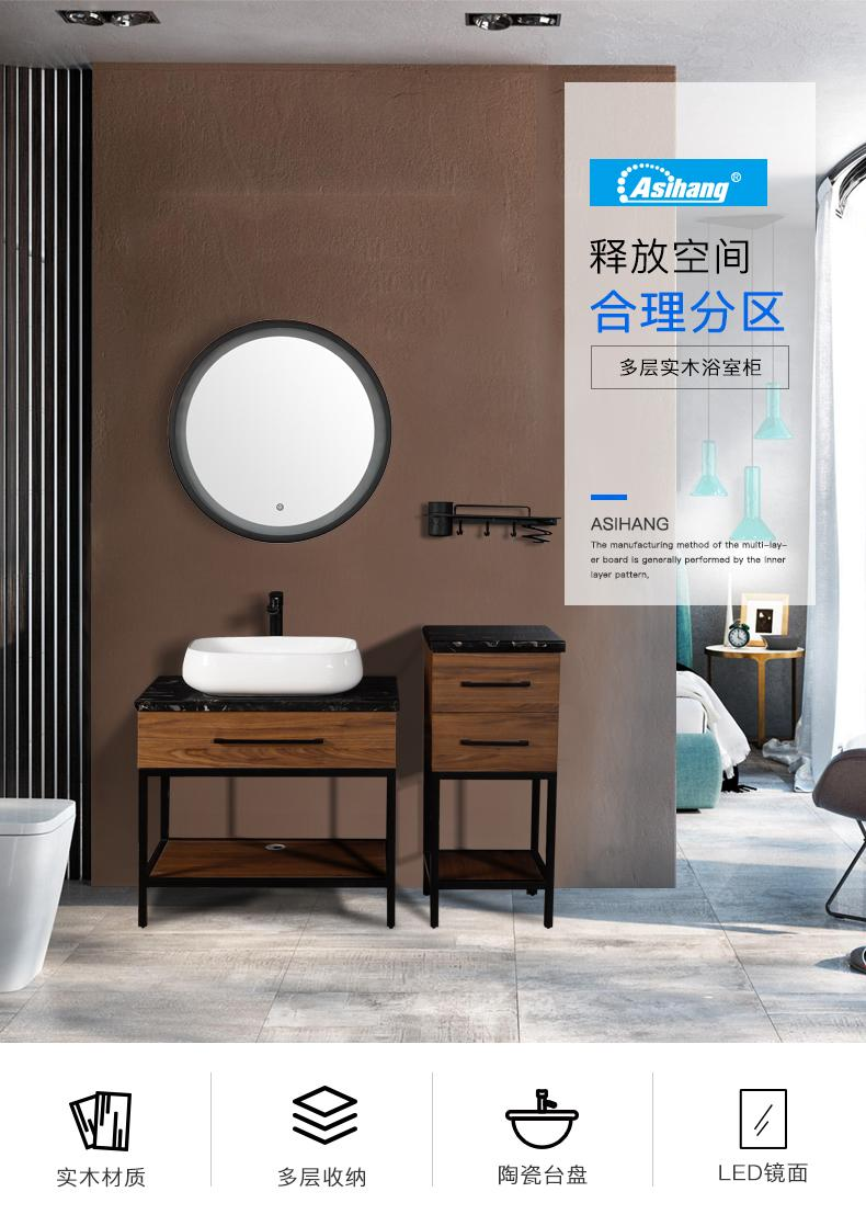 愛尚衛浴櫃廠家直銷AS-6129-800多層實木浴室櫃 1