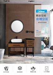 愛尚衛浴櫃廠家直銷AS-6129-800多層實木浴室櫃