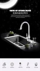 愛尚衛浴櫃廠家直銷AS-H601廚房水龍頭