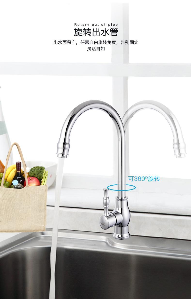 愛尚衛浴櫃廠家直銷AS-H601廚房水龍頭 4