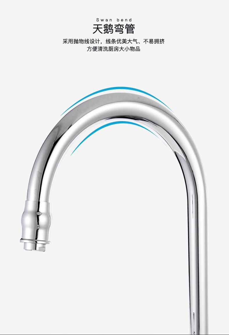 愛尚衛浴櫃廠家直銷AS-H601廚房水龍頭 5