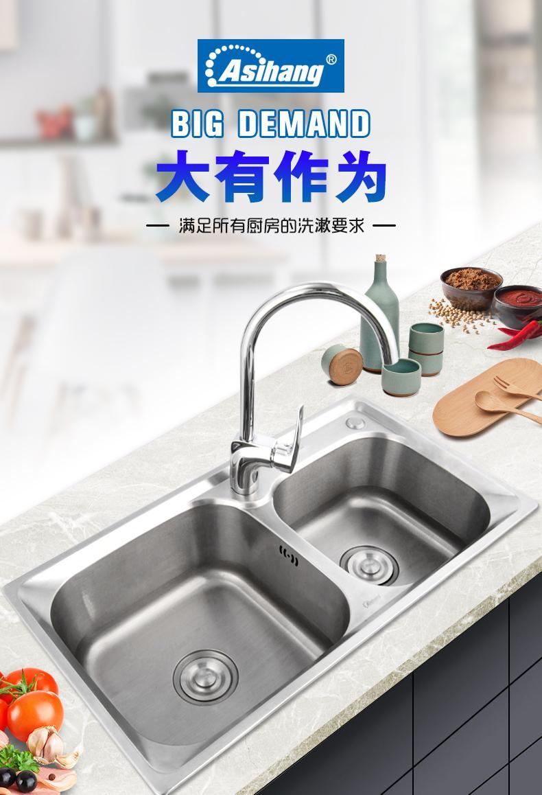 愛尚衛浴櫃廠家直銷AS-P610A廚房水槽 1
