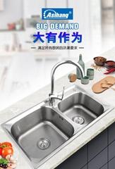 愛尚衛浴櫃廠家直銷AS-P610A廚房水槽