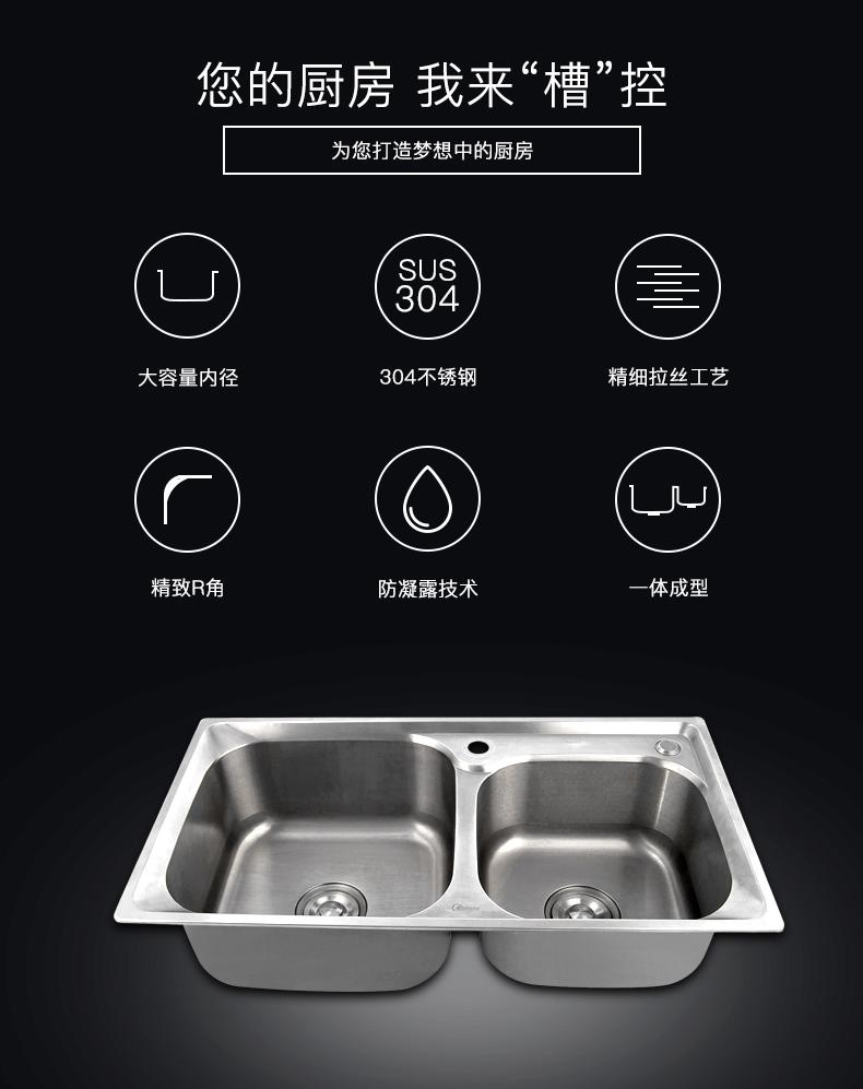 愛尚衛浴櫃廠家直銷AS-P610A廚房水槽 2