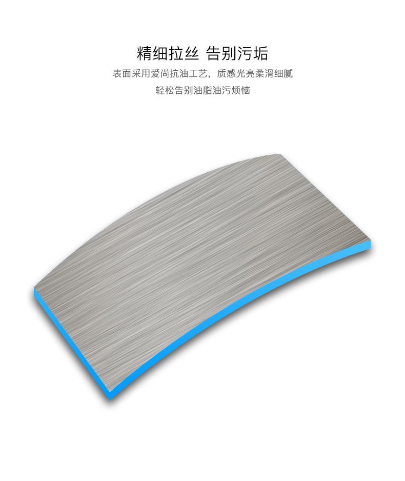 愛尚衛浴櫃廠家直銷AS-P610A廚房水槽 5