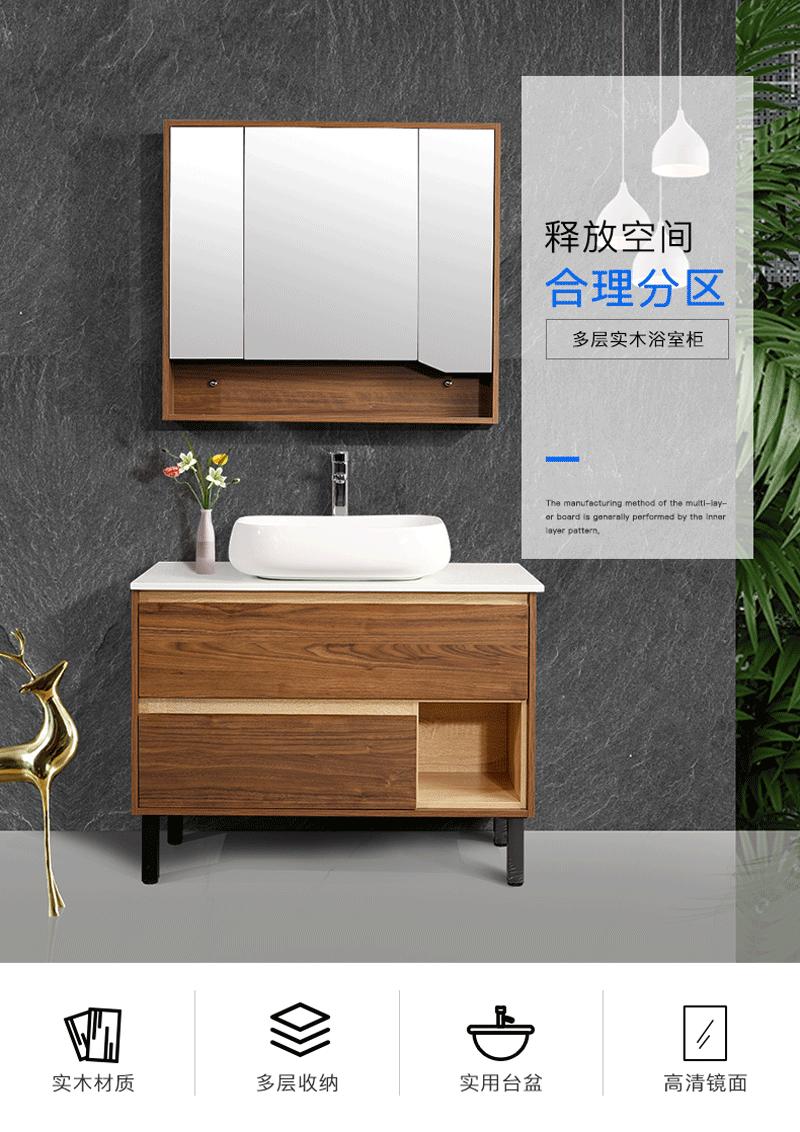 愛尚衛浴AS-6147-100多層實木浴室櫃 1