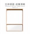 愛尚衛浴AS-25031多層實木浴室櫃 3