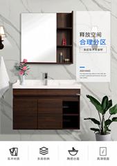 愛尚衛浴AS-25026多層實木浴室櫃