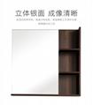 愛尚衛浴AS-25026多層實木浴室櫃 3