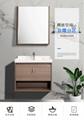 愛尚衛浴AS-25027多層實木浴室櫃 1