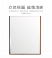 愛尚衛浴AS-25027多層實木浴室櫃 5