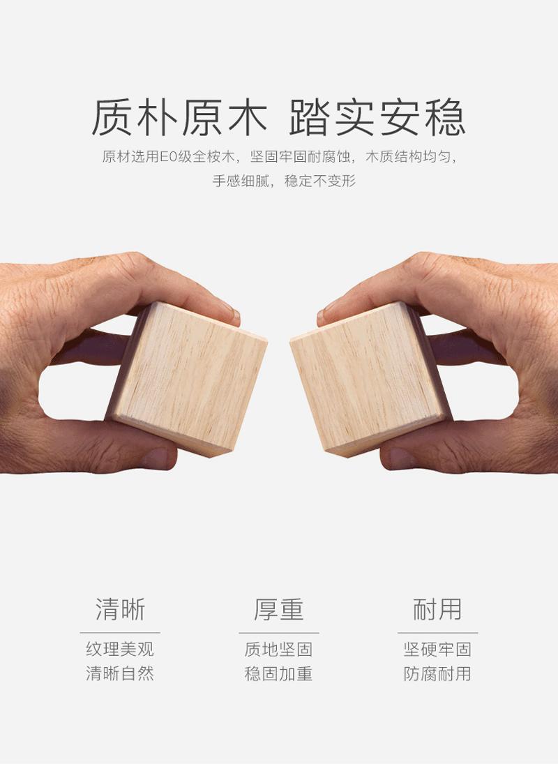 愛尚衛浴AS-25027多層實木浴室櫃 3