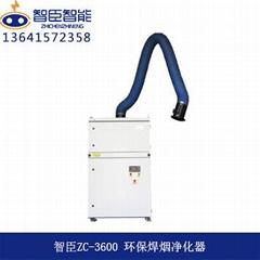 江蘇智臣ZC-3600單臂脈動反吹焊煙淨化器設備