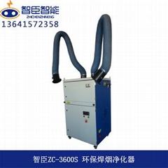 江蘇智臣ZC-3600S雙臂脈動反吹焊接煙塵淨化器 廠家直銷