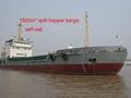 sell used split hopper barge 1000cbm