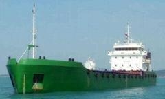 sell used split hopper barge 800cbm 800 cubic bottom open barge