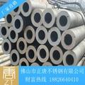 316L不鏽鋼無縫管