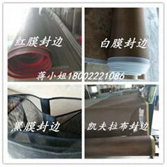平幅烘干机氟龙高温输送网带