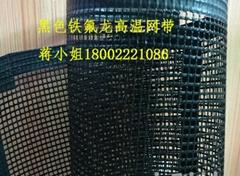 隧道烘干机铁氟龙高温输送带