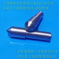 0.5克拉天然金刚石笔L1105-D10mm