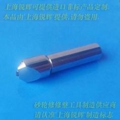 标准斧型金刚石成型刀55°R0.3