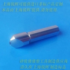 標準斧型金剛石成型刀55°R0.3