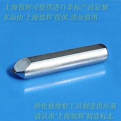 扁頭成型金剛石修整筆D11-40°R0.25
