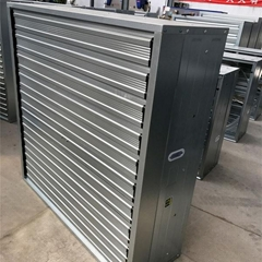 50 INCH WALL MOUNTED VENTILATOR