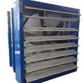 indutrial wall mounted exhaust fan 1