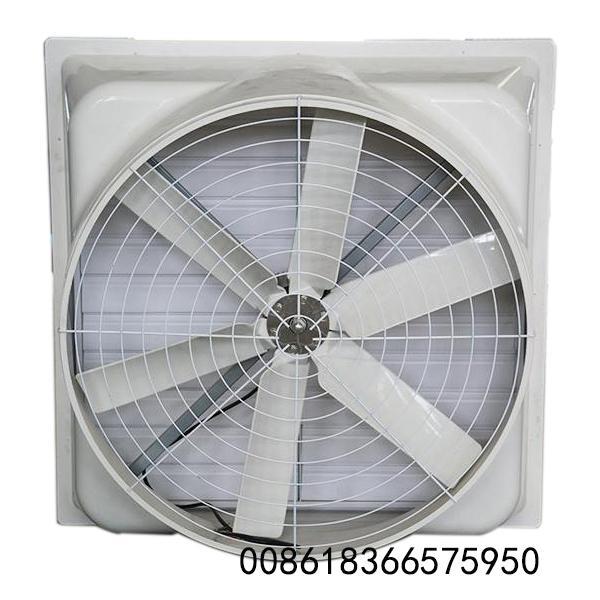 FRP slim hanger fan 1