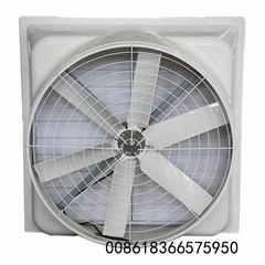 FRP slim hanger fan