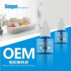 electri moquito repellent liquid