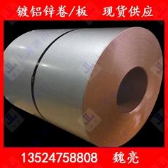 供应鞍钢天铁DX53D环保耐指纹镀铝锌卷