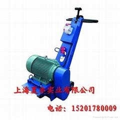 上海夏亦供应小型电动混凝土地面铣刨机