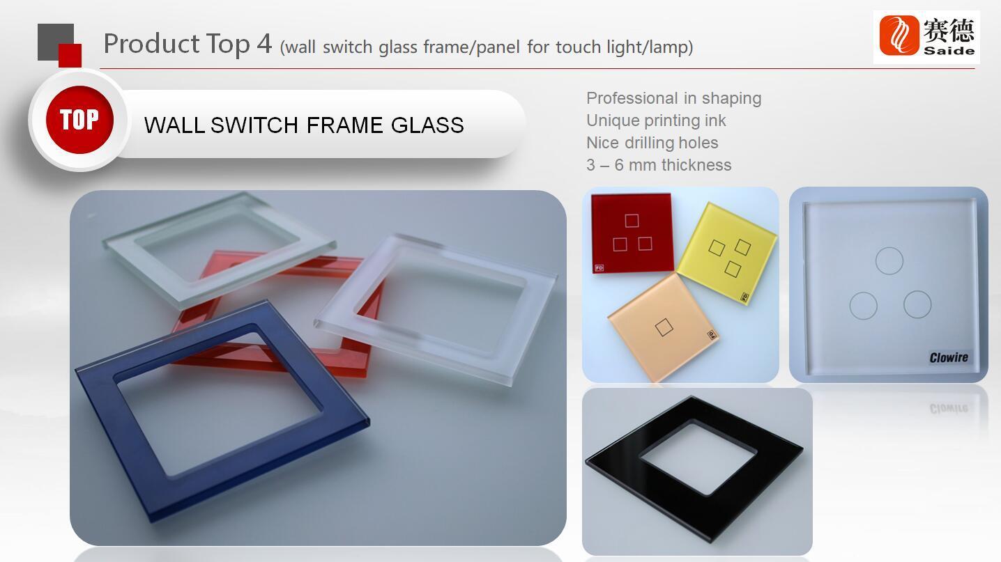 開關面板玻璃 5